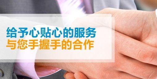 深圳企业注册如何找代注册公司来注册呢?